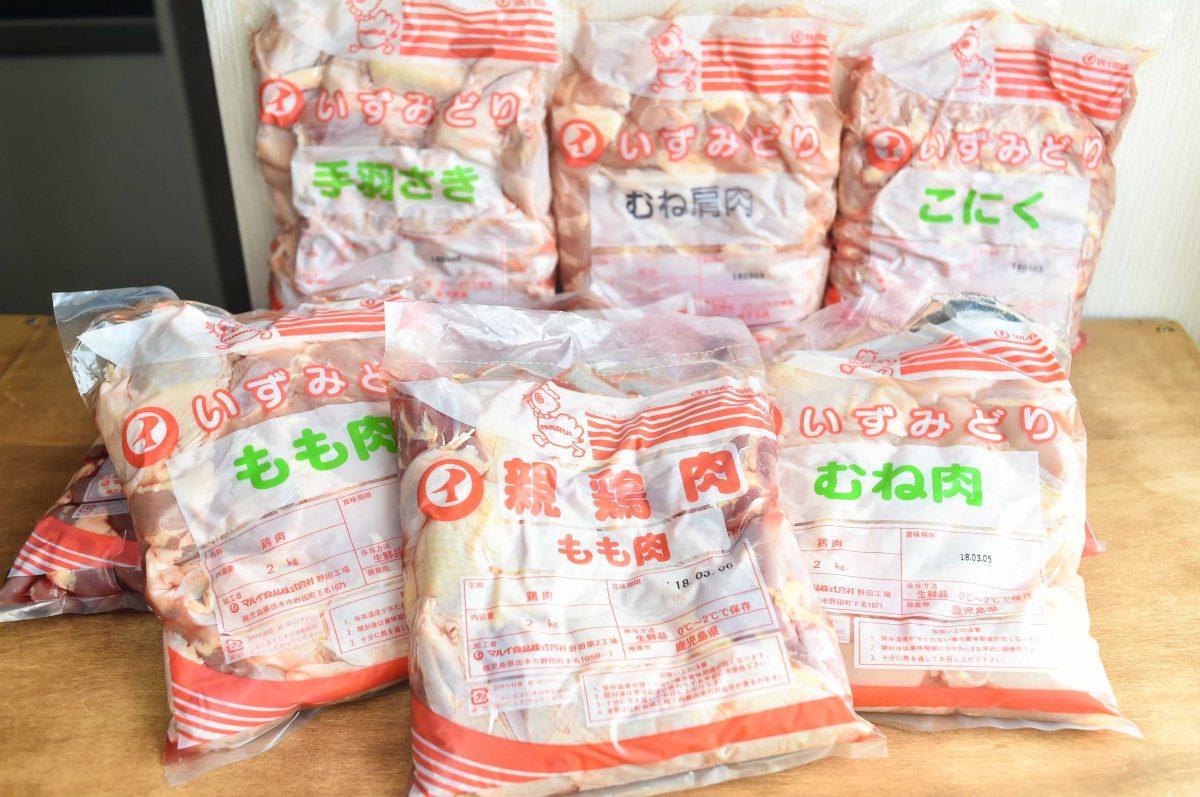 業務用国産鶏2kg