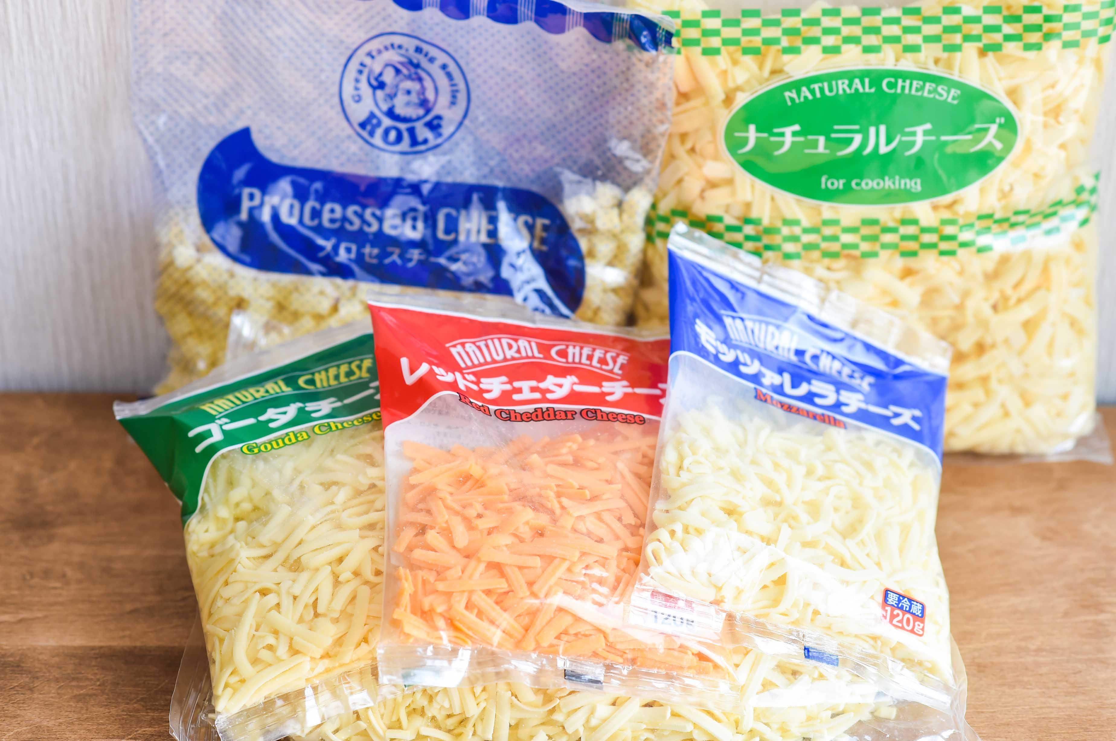 シュレッドチーズシリーズ